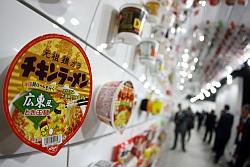 zupki2 - 19 najdziwniejszych muzeów świata