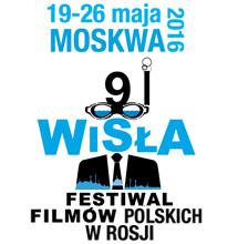 noclegowo wisla - Festiwal Wisła 2016 - Wielkie Święto Polskiego Kina w Moskwie!