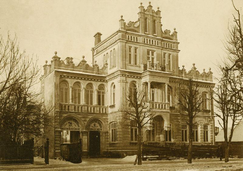 1 - Muzeum Okręgowe w Suwałkach