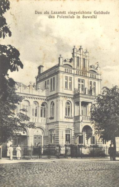 3 - Muzeum Okręgowe w Suwałkach