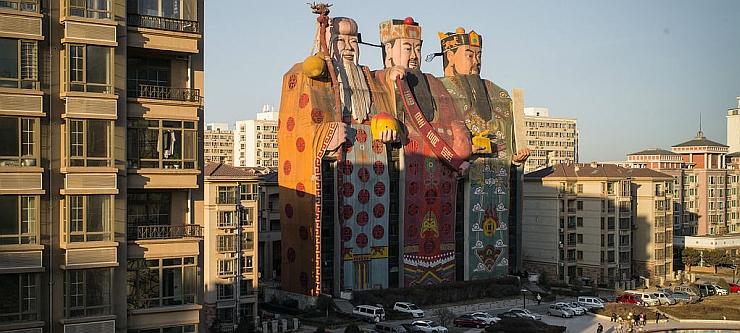 tianzi1 - 9 najgorszych hoteli na świecie