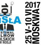wisla ncl 150x150 - Róbmy teatr, a nie wojnę! IV Ogólnopolski Festiwal Konstelacje Teatralne