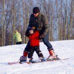 góra chrobry 150x150 - Kolory tras narciarskich. Na co zwrócić uwagę na nartach, czyli savoir vivre na stoku.