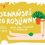 41439808 2000523263319795 4262128504335761408 o 150x150 - Polskie miasta, które warto odwiedzić w weekend