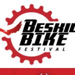 zapowiedz beskid bike festival 2018 150x150 - TOP 10 krajów najbardziej przyjaznych rowerzystom